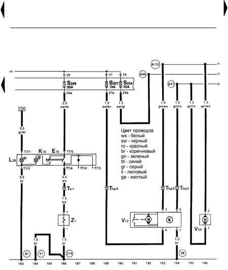Электросхема 14 Volkswagen